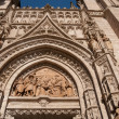 Stock Photo: Palos Gate at Cathedral of Seville, Spain