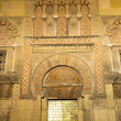 Side gate of Mezquita-Catedral at night, Cordoba (Spain) — Stock Photo