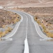 Road in Atacama desert, Chile — Stock Photo #37822647