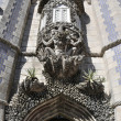 Entrance of Pena National Palace, Sintra (Portugal) — Stock Photo