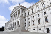Portuguese Parliament, Sao Bento Palace, Lisbon, Portugal — Stock Photo
