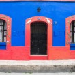 Colonial architecture in San Cristobal de las Casas (Mexico) — Stock Photo #38815629