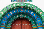 Gate of the Church of San Juan Chamula, Mexico — Stock Photo