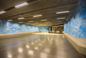 Stadion metro station in Stockholm, Sweden — Stock Photo