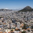 Athens city — Stock Photo