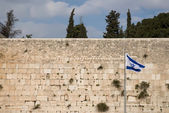 Jerusalem, Wailing Wall — Stockfoto