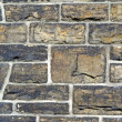 Stock Photo: Old solid stone wall