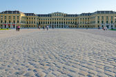 Garden of Schonbrunn Palace — Stock Photo