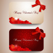 valentines cards — Stock Vector