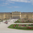 Schonbrunn Palace - Stock Photo