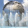 Stock Photo: Unisphere