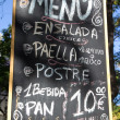 Spanish Menu — Stock Photo