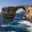 Azure Window — Stock Photo #14620473
