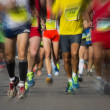 Marathon Run — Stock Photo