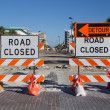 Road Closed — Stock Photo #24143705