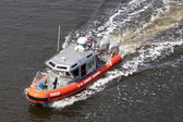 Coast Guard — Stock Photo