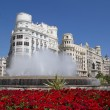 Stock Photo: Valencia, Spain