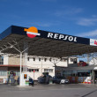 Stock Photo: Repsol