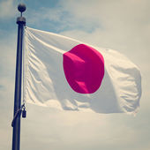 Japan Flag — Stock Photo
