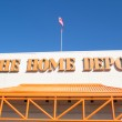 Home Depot — Stock Photo #41877881