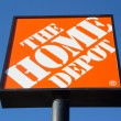 Stock Photo: Home Depot