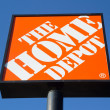 The Home Depot — Stock fotografie