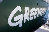 GreenPeace — Stock Photo
