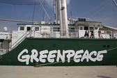 GreenPeace — Stock Photo