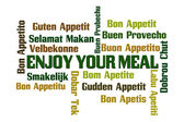 Enjoy Your Meal — Stock Photo