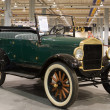 1926 Ford Model T — Stock Photo #8710653