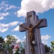 Jesus cross at the cemetery  against apocalyptic sky. — Stock Video