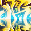 Graffiti reflection in the water, artistic yellow arrows — Foto de Stock