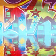 Royalty-Free Stock Photo: Colorful graffiti wall with reflection in water