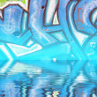 Abstract colorful graffiti reflection in the water — Foto Stock