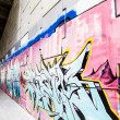 Stock Photo: Corridor, colorful graffiti, abstract grunge graffiti background