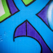 Colorful graffiti, abstract grunge grafiti background - Stock Photo