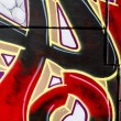 Red and golden urban art, colorful graffiti, abstract grunge graffity background — Stok fotoğraf