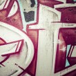 Graffiti wall. Urban art grunge background. hip hop texture — ストック写真