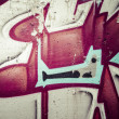 mur de graffitis. fond grunge d'art urbain. texture de hip-hop — Photo #25552487