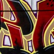 Red and golden urban art, colorful graffiti, abstract grunge graffity background — Stock fotografie