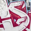 Graffiti wall. Urban art grunge background. hip hop texture — Stock Photo