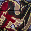Red and golden words art, colorful graffiti — Foto Stock
