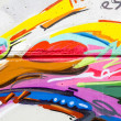 Colorful graffiti, abstract grunge graffiti background — Stock Photo #25552761