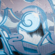 Colorful graffiti, abstract grunge grafiti background - Photo