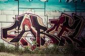 七彩涂鸦、 抽象 grunge gr? ffiti 背景 — 图库照片