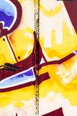 七彩涂鸦,抽象 grunge grafiti 背景 — 图库照片