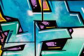 蓝色的城市、 多彩涂鸦、 抽象 grunge 涂鸦背景 — 图库照片