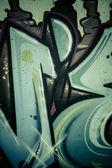 カラフルな落書き、抽象的なグランジ落書き背景 — ストック写真