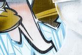 カラフルな落書き、抽象的なグランジ grafiti 背景 — ストック写真