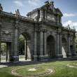 Stock Photo: Puerta de Alcal, Madrid, Spain